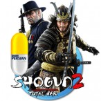 Shogun 2 total war gold edition
